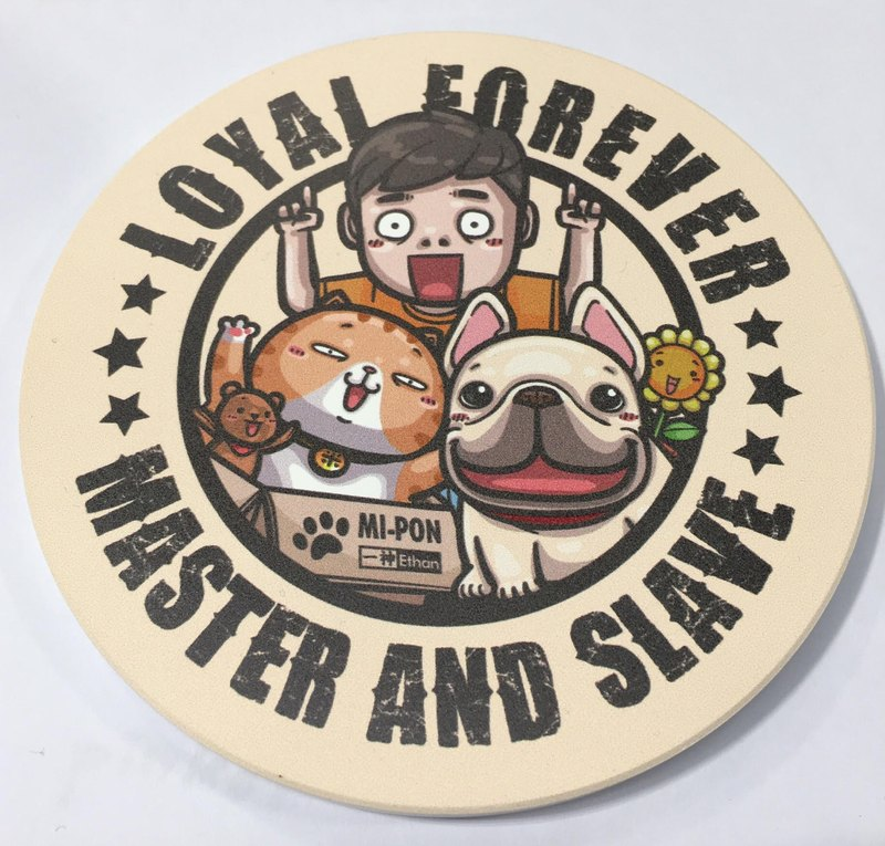 ※ ※ a monotheistic God coaster series [a] love God