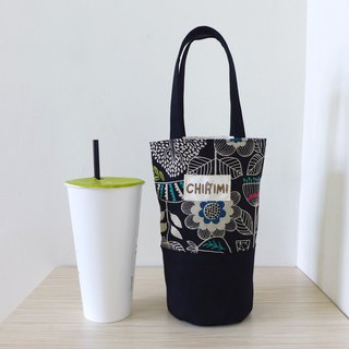 Universal Drink Bag - Magic Forest