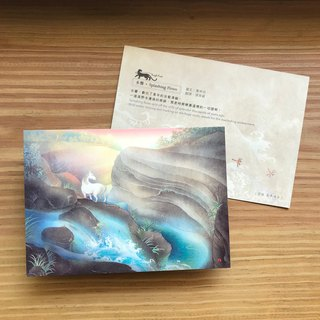 Taiwan Landscape Jungle Divine Series - Postcard Card - Water Ring / Yunlin