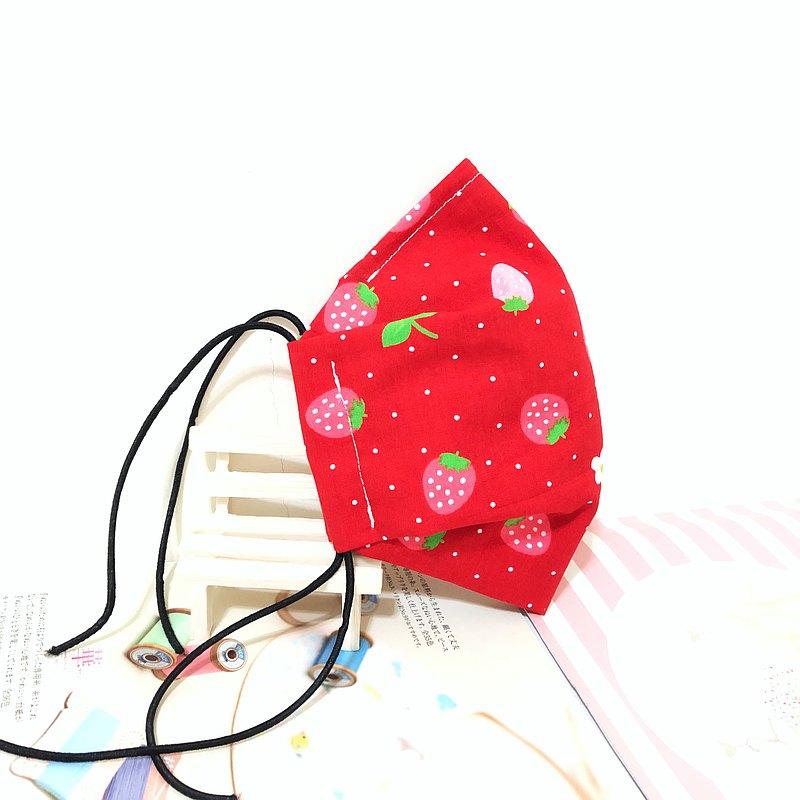 草莓.紅/成人.兒童.幼幼.立體服貼布口罩.有鼻梁壓條.可放濾材