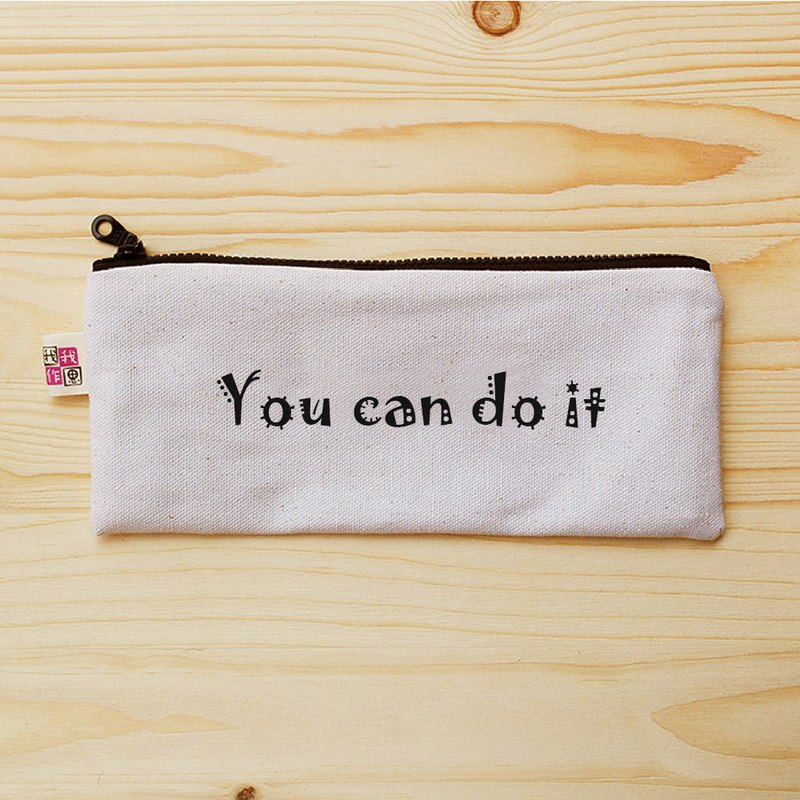 Positive energy flat pencil case_you can do it