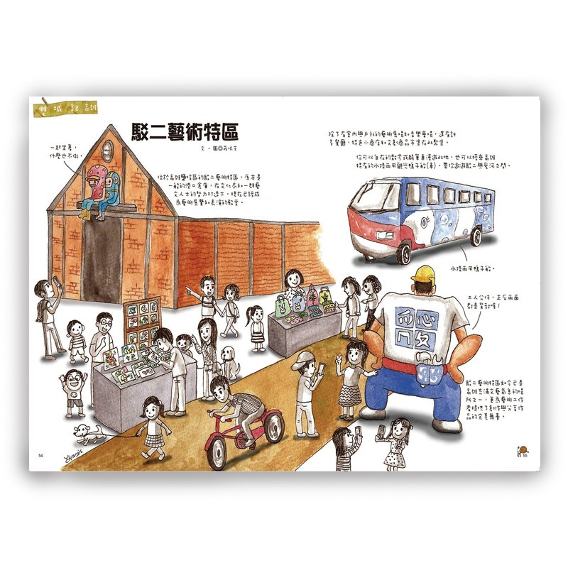 Hand-painted illustration universal card / postcard / card / illustration card - Kaohsiung Gangdu sightseeing barge two art district