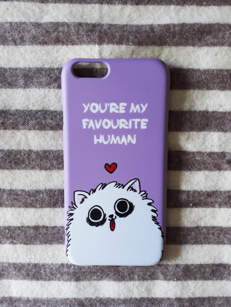"""You're My Favourite Human"" iPhone Casing"