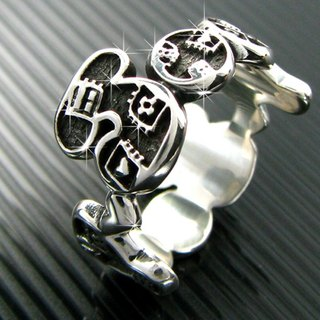Customized .925 sterling silver jewelry name ring style RSNT00046-