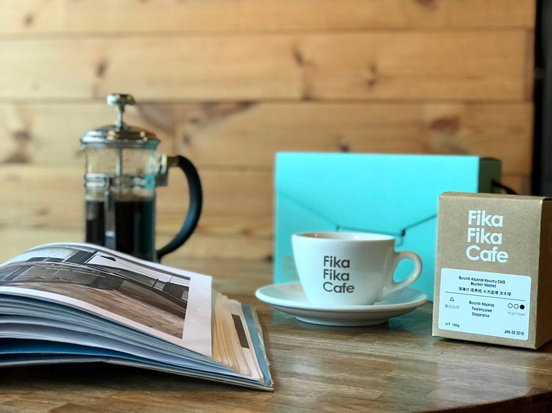 Fika Fika Featured Gift Box Recommendation - Single Area Coffee Bean Combination