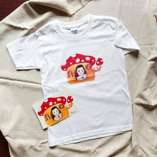 Plus purchase: custom cotton white T (short-sleeved children)
