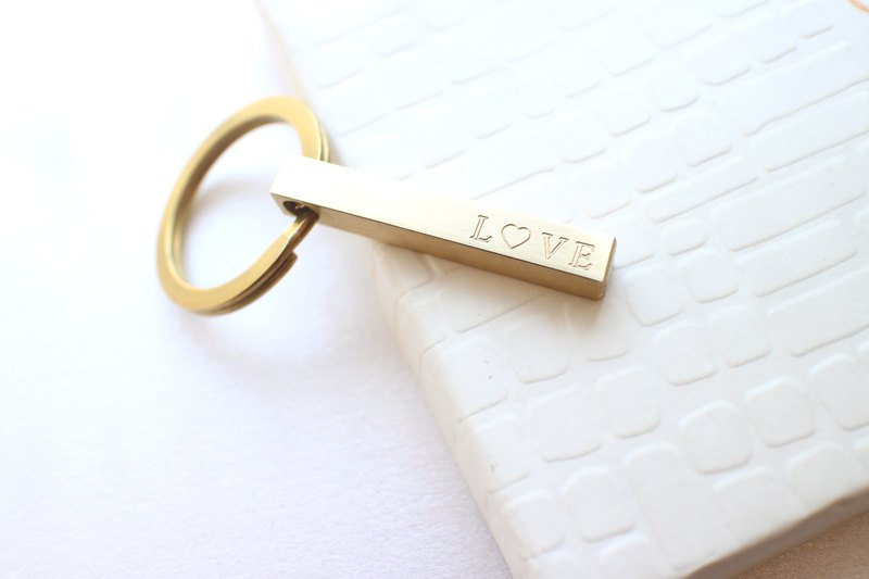 Simple love - brass lettering key ring