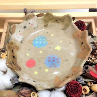 Animal Party - Cosmic Hand Painted Dish