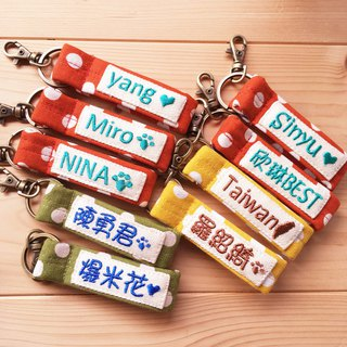 WaWu double-sided*water jade wave point embroidery word canvas key ring with custom models*