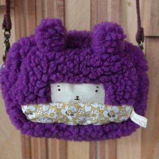 Doll Bunny Small Bag - Grape Hair - Yellow Bottom White Flower - 2018030