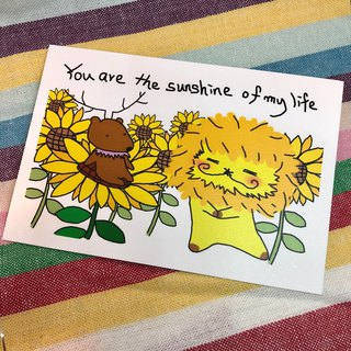 KaaLeo - You are the sunshine of my life 明信片 獅子 Lion