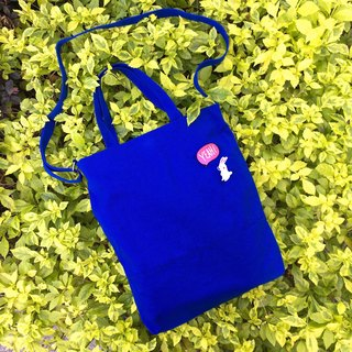 2 Ways Canvas Tote Bag / Blue