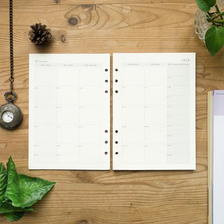 [2019 monthly plan note type inner page paper supplement package] Leatai A5 loose-leaf paper / 6 holes