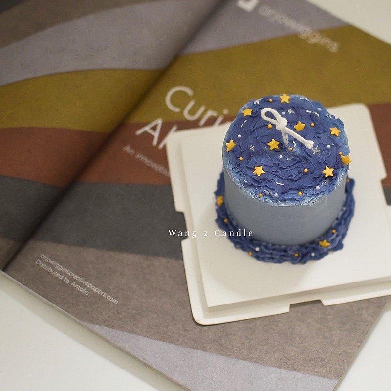 星空系列3寸香氛蠟燭 -封面第一張商品 大豆蠟 生日禮物 送禮 週