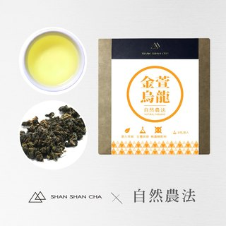 [Mountains come to the tea] Natural Farming Law Golden Oolong Oolong tea enjoy package (3g/8 in)