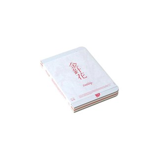 JIUKOUSHAN 九口山Yᴜán-zhū 芫茱 series nude notebook needle flower
