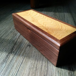 Taiwan Elm + Walnut Pencil Case Storage Box