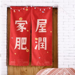 It is better to go to the new year home Feidong Run creative design text curtain cotton linen material Chinese style hanging ornaments