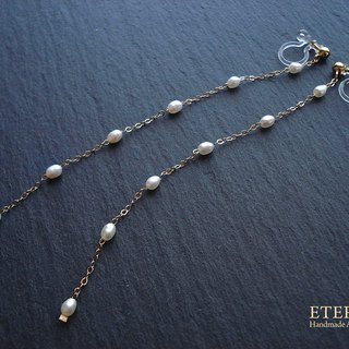 14KGF fresh water pearl and long chain, clip on earrings 夾式