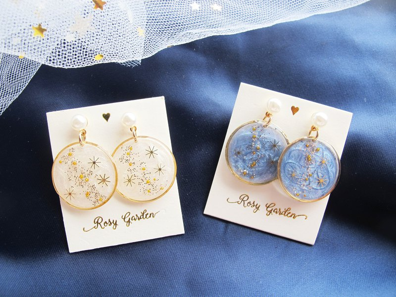Rosy Garden Starry night earrings