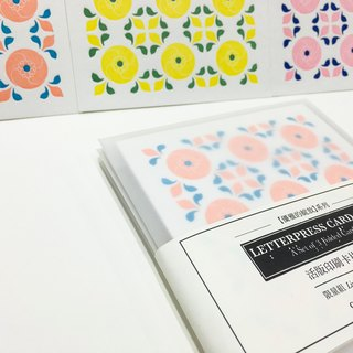 Limited Edition { Elegant Blooms } Letterpress Card Set - A Set of 3 Folded Cards