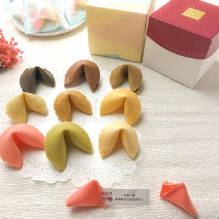 Birthday Gift Wedding Fortune Fortune Cookie Box Variety of flavor Optional Handmade Fortune Cakes