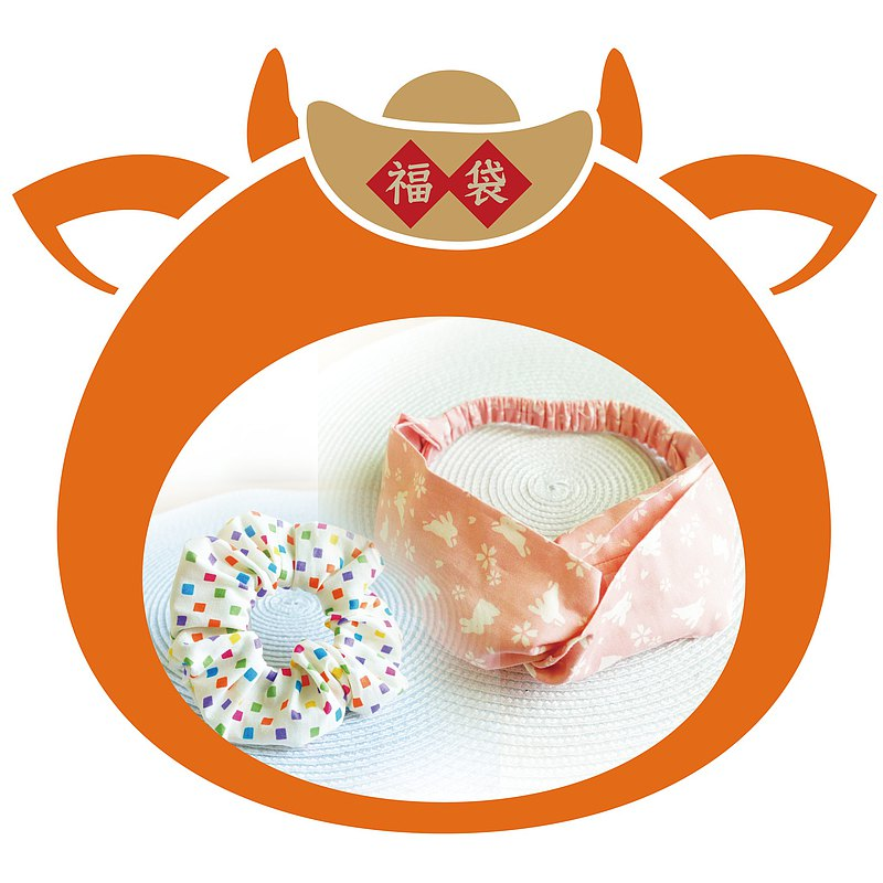 [Fortune bag, cow turn fortune] Hair accessories 1 (hair band) + 1 (large intestine circle) optional 69% off