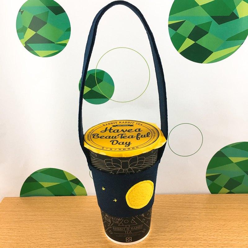 星月環保飲料提袋 杯套