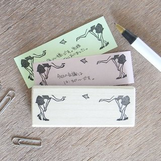 "Handmade rubber stamp ""Catch paper airplane"""