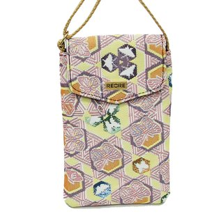 Butterfly Kaleidoscope texture painting jacquard cell phone pocket pink yellow -REORE