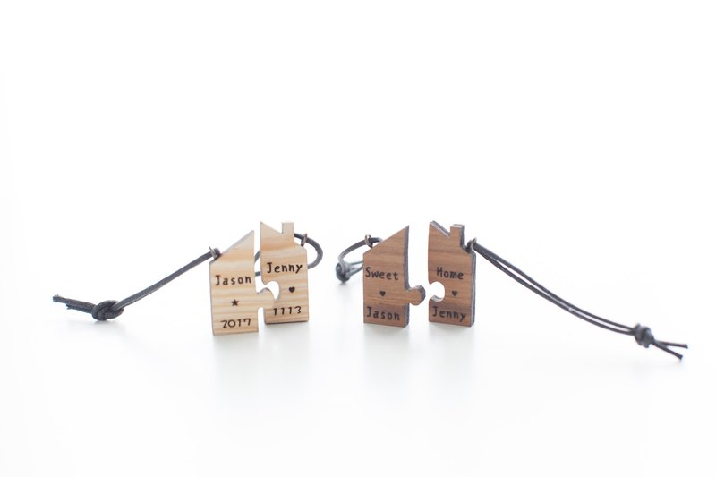 Valentine's Day Customized Gifts House Wood 美桧/ Teak Puzzle Charm Set