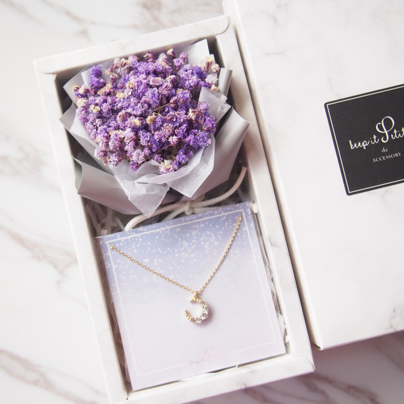 [Cloud stone gift box] gray paper packaging purple dry star bouquet + gold-plated zircon moon necklace