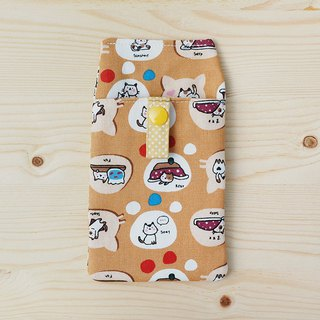 Leisure Kitty Pocket Pencil Case / Accessory Bag