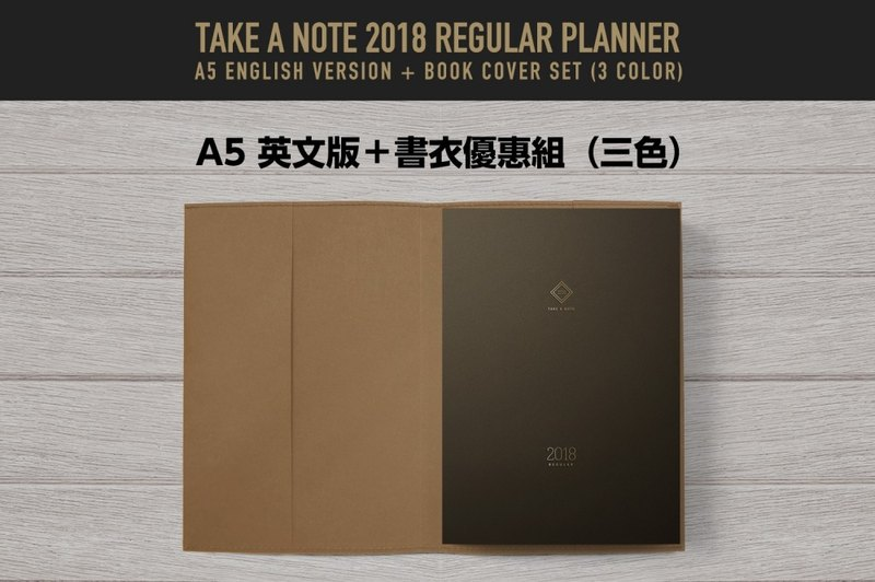 Take a Note 2018 REGULAR PLANNER clothing group