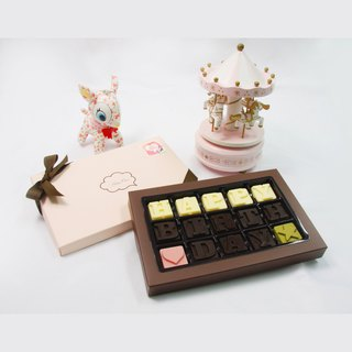 MayCard My Passion Password Video Chocolate Chocolate Chiffon Gift Gift Birthday Valentine's Day Marriage Day Mother's Day Valentine's Day Christmas Graduation