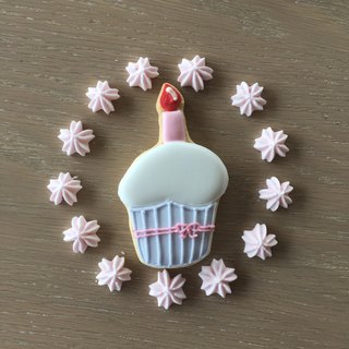 NIJI Cupcake** Cup Cake Birthday Sugar Cookies Small Gift Box