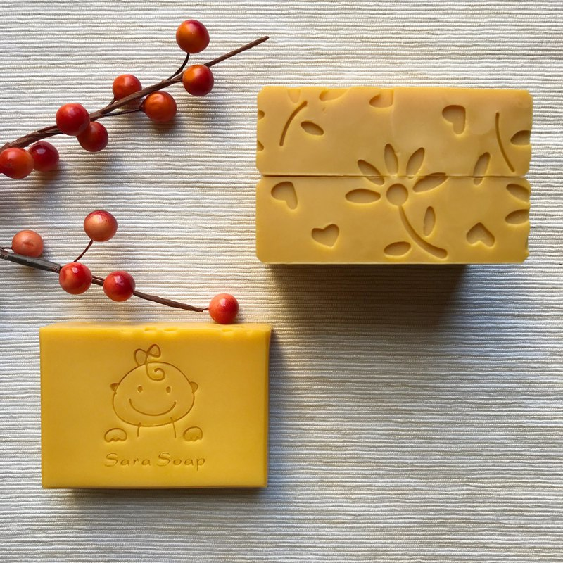 Red Brown Avocado Baby Soap I Cold Handmade Soap I Moisturizing I baby / Sensitive / Dry Muscle
