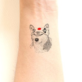 - China inu Temporary Tattoo (Fighting!!!) - 1 piece
