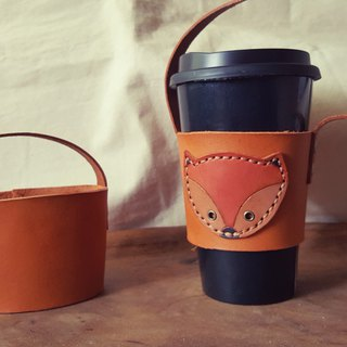 Fox retro yellow coffee green pure leather cup set accompanying cup bag (lover, birthday gift)