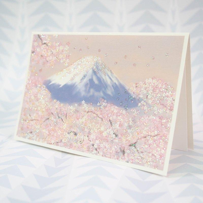 閃亮櫻花富士山高級和紙【Hallmark-卡片 經典和風/多用途】