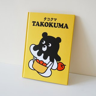 Takokuma Picture Book