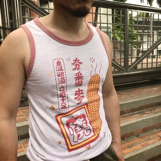 2018 retro vest / 夯 麦 - - limited edition in summer (light hemp gray rolling brick red)