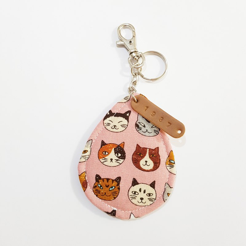 [Little Cat-Powder] Keyring Charm Text Customization