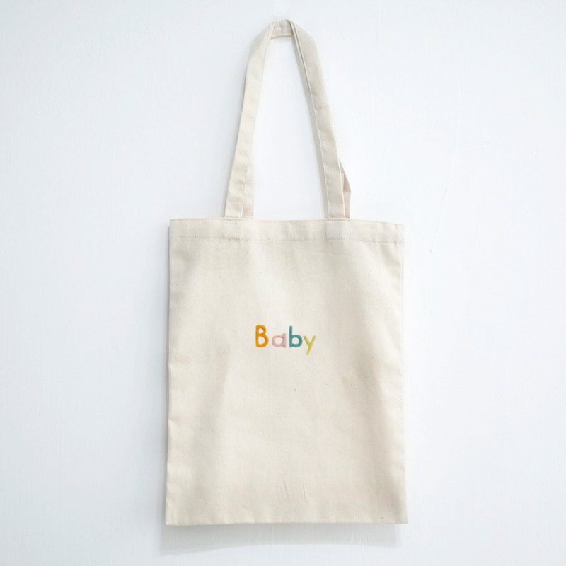 [Q-cute] bag series - straight - customized English words