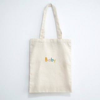 [Q-cute] bag series - English bag (customized -7 letters or less)