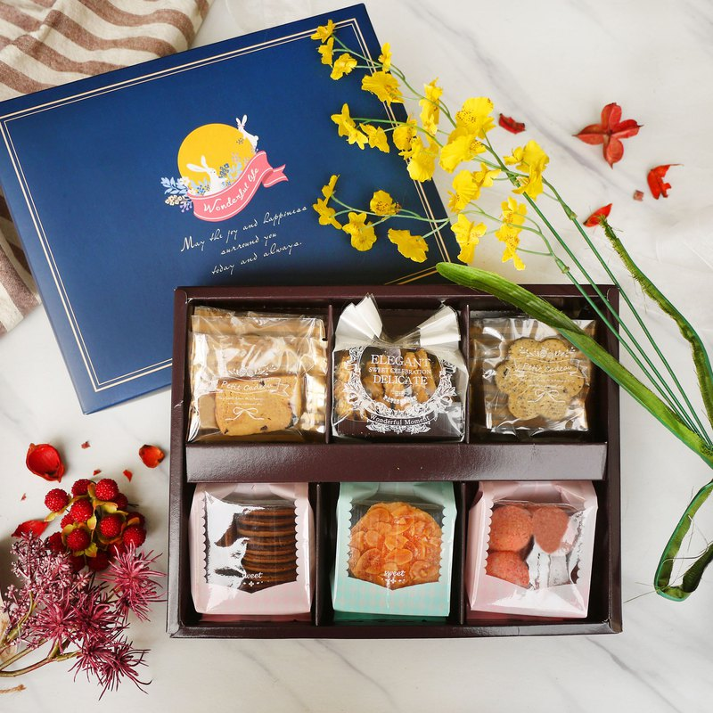 [Taoguo] Mid-Autumn Festival - Zhan Lan Jinyue Handmade Cookies Gift Box / With Hand Gift / Corporate Gifts