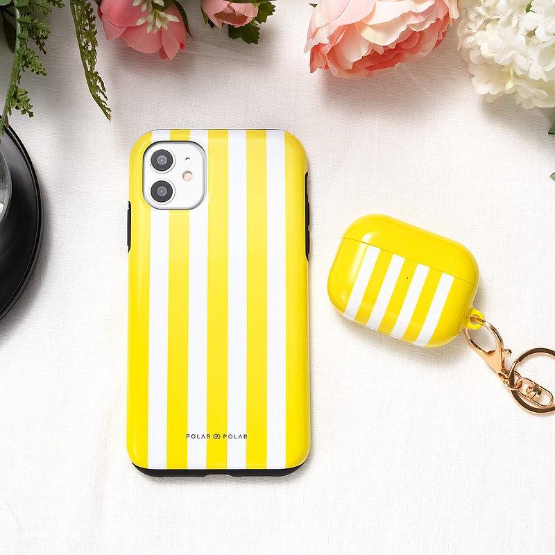 iPhone / Samsung 防摔手機殼 黃色直紋