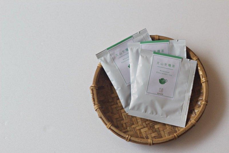 【有好食茶】烏龍茶 紅茶 熟茶 單入茶包 8種口味可任選