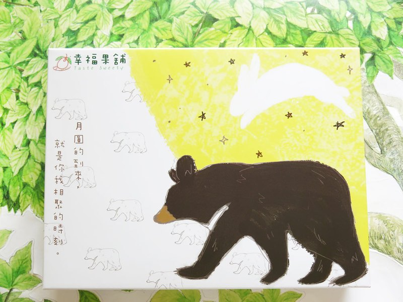 Happiness Fruit Shop - Mid-Autumn Moon Round Bear Fruit Gift Box (4 in 12)