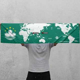 Make World Map Manufacture of Sports Towels (Macau)